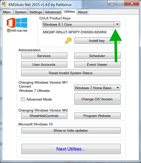 KMS Activator For Microsoft Office 2016 Download